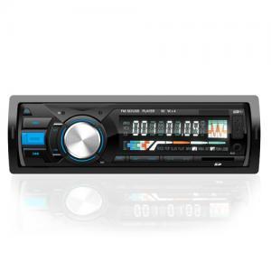 Single Din Car FM Transmitter MP3 Player Manufactures