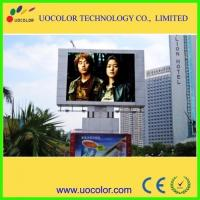 China 2R1G1B outdoor LED panel, P25 led video wall for outdoor advertising billboards on sale