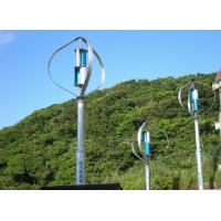 Wind Turbine Smart Power Application Energy On - Grid 1000W 48V Custom Color Manufactures