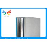 Washable Vacuum Metallized Paper Coated For Alcohol And Tobacco Packaging Manufactures