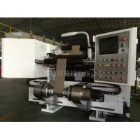 China High Reliability Inspection Film Rewinder Plc Controlled Color Customized on sale