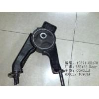 Rear Rubber and Metal Toyota Replacement Body Parts of Engine mounting for Toyota Corolla ZZE122 OEM No12371-0D170 Manufactures