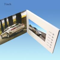 White 7 Inch Battery Operated Promotional Video Card With 128MB-8GB Flash Memory Card Manufactures