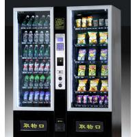 China Metro Train Station Snack Vending Machines Credit Card Operated With Lift System on sale