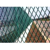 Customized Size Expanded Metal Wire Mesh, Rhombus Expandable Metal Mesh Manufactures