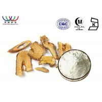 China Natural Knotweed Extract Resveratrol Medicine Grade For Food Ingredients on sale