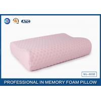 Contour child memory foam baby pillow to prevent near sightedness and nurse neck Manufactures