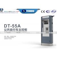 Durable Self Serving Kiosk Public Bicycle Master Cabinet Outdoor With IC / Bar card Manufactures