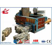 18.5 Kw Automatic Baling Machine Side Push Out 300x300 Bale Size For Aluminum Scrap Manufactures
