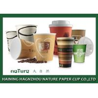 China Poly Paper Vending Personalized Paper Coffee Cups With Lids For Shop on sale