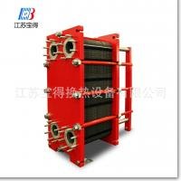 BH200H Series Gasket Plate heat exchanger For Marine Oil Cooler Manufactures