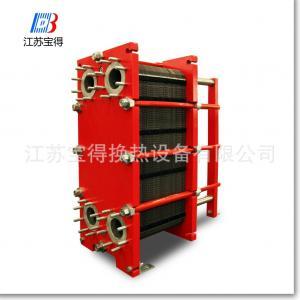 SH60 Series Heat Exchanger Air To Water Gasket Plate Heat Exchanger Manufactures