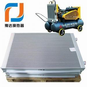 Air Compressor Oil Cooler,Heat Exchanger Manufactures