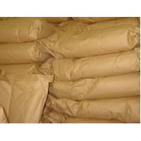 Essential Rich Amino Acid Organic Fertilizer For Vegetable Source With 80% Powder Manufactures
