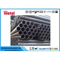 China Fixed 12 '' Sch10 Seamless Steel Pipe ASTM A519 For Construction Structure on sale