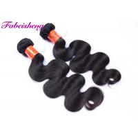 Buy cheap Natural Indian Hair Raw Unprocessed Virgin , 40 Inch Body Wave Indian Hair from wholesalers