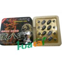 Male Sex Enhancement Tibet Babao Pills For Premature Ejaculation Short Penis No Side Effect Manufactures