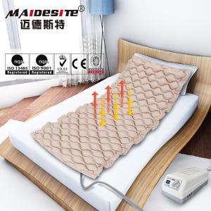 High Load Portable Nylon Anti Decubitus Air Mattress For Bedridden Patients Manufactures