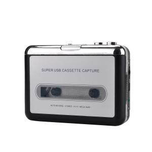 China Aomago 12 Speed Tape Recorder Cassette Player Super USB Cassette Capture Converter on sale