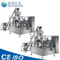High Accuracy  Rotary Pouch Packing Machine Easy Operate With Multi Workstations Manufactures