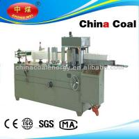 Frequency control of motor speed SX-200 folding machine Manufactures