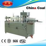 SX-200 Automatic Tissue paper folding machine Manufactures