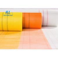 China Huili Fiberglass Mesh Sheets Durable And Resistant To Chemical Agents on sale