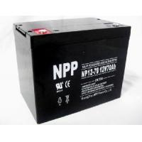 Energy Battery 12V70AH (UL, CE, ISO9001, ISO14001) Manufactures