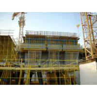 Convenient Ring - Lock Scaffolding System For Industrial / Civil Buildings Manufactures