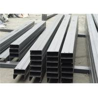 Customized black hot rolled steel plate U Beam for power transmission tower bridge Manufactures