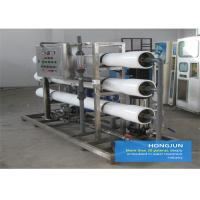 3 Stage Reverse Osmosis Water Purification Machine , Ro Water Purifier Plant For Commercial Use Manufactures
