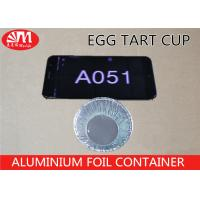 China A051 Aluminum Foil Container Small Round Dish  Egg Tart Cup 9.4cm x 9.4cm x 2cm 75ml volume on sale