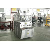 Pharmaceutical Effervescent Automatic Tablet Press Machine With Touch Screen ZP25D Manufactures
