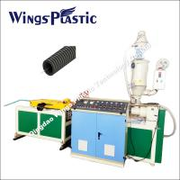 Plastic Single Wall Corrugated Pipe Extrusion Line / Machine Manufactures