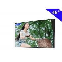 46 inch narrow bezel 8mm LCD video wall with LED backlight for chain stores Manufactures