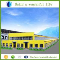 Brand new light steel structure warehouse shed/steel structure fabricated warehouse Manufactures