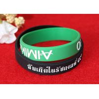 202mm Debossed Rubber Wristbands For Events Nice Decoration Strong Elasticity Manufactures