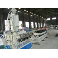 China Single Screw High Output Corrugated Pipe Machine / Plastic Pipe Extrusion Line on sale