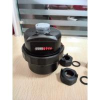 15mm Liquid Sealed Volumetric Rotary Piston Water Meter High Accuracy Class C Manufactures