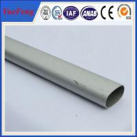 Competitive price elliptical aluminum tube/ aluminum oval tube Manufactures