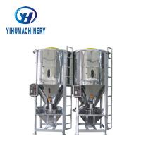 China Plastic Pellet Color Industrial Blender Machine Masterbatch Mixer For PVC on sale