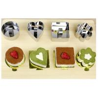China Pastry Tools Mousse Ring Mold Temperature Resistance For Promotional Gift on sale