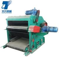 Henan Factory wooden case/blank  wood pallet crusher machine for sale Manufactures