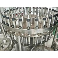 China Mango Juice Filling Machine High Capacity 300 ml-2000 ml PET Bottles / Glass Bottle on sale