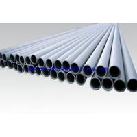 China 310S 904L 2205 S1803 Stainless Steel Seamless Pipe Annealed / Polished on sale