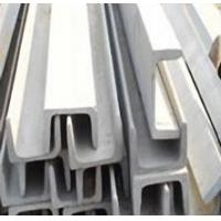 China Pickling 309S 310S 316 430 Stainless Steel U Channel Bar For Chemical Industry on sale