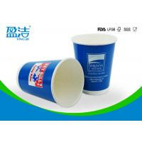 Custom Logo Insulated Paper Coffee Cups , 400ml Thermal Disposable Cups For Espresso Manufactures