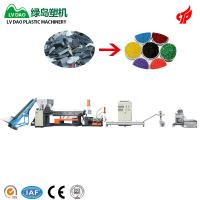 High Efficency Hard Scarp PP Plastic Recycling Machine 150 - 180KG/H Output Manufactures