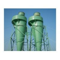 Green Color Metal Cyclone Dust Collector Filter For Pharmaceutical / Food Industrial Manufactures