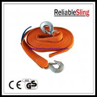 China CE GS ISO Orange heavy duty tow straps with hooks for off road recovery straps on sale
